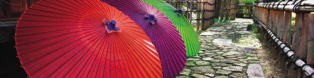 阿島傘と曙月庵